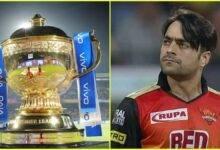 Afghanistan, Indian Premier League, ipl, Ipl banned, Taliban